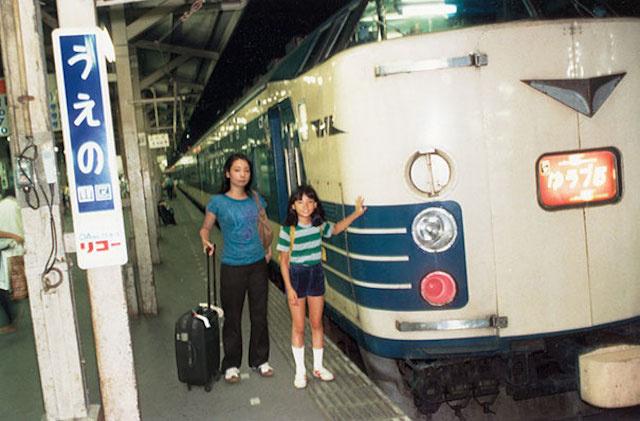 Bus_Chino_Otsuka