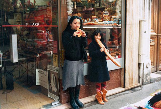 shop_chino_otsuka